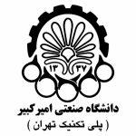 دانشگاه صنعتی امیرکبیر